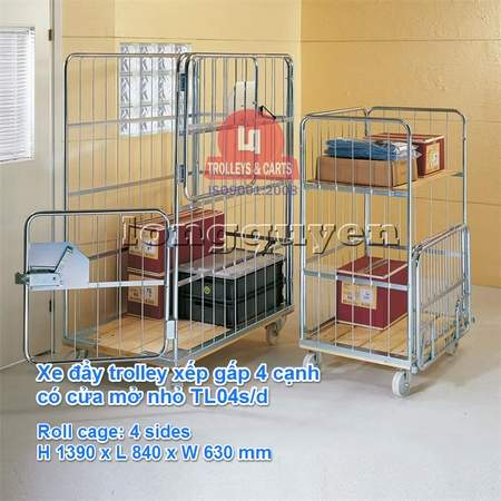 xe day trolley (5)